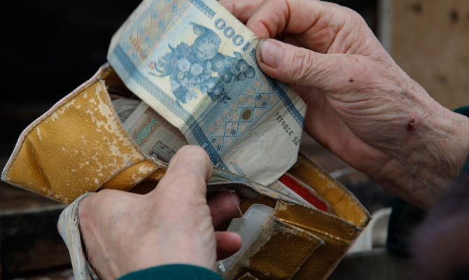 доставка пенсия 2016 года повышение в казахстане родители сталкиваются проблемой