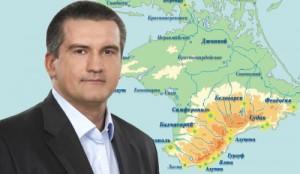 Из-за чего возник скандал с властями Крыма