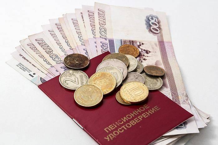 Россию ждет «инновационная» …
