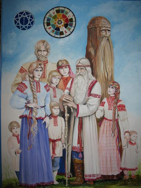Традиционная руськая культура - семья, рождение детей