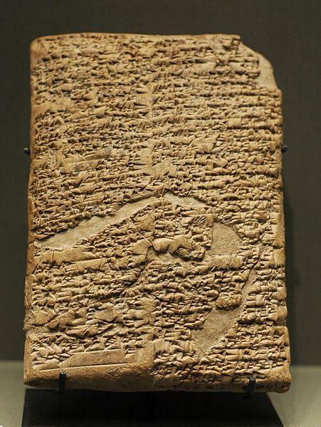Каменная книга царя Хаммурапи