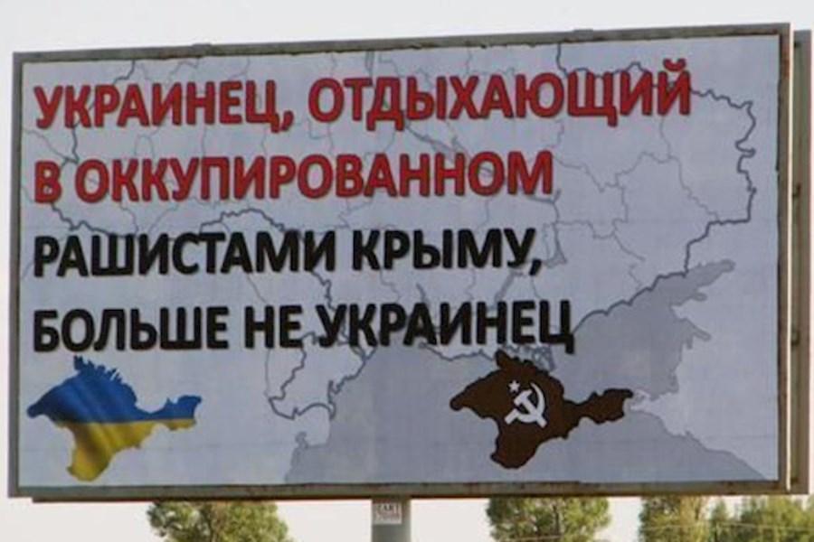 Туристический рекорд Крыма