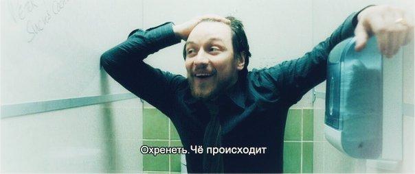 Россия победила Испанию. В футбол