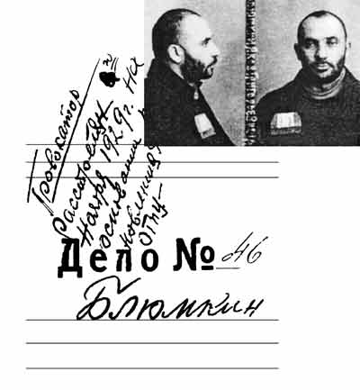 Забытая правда о Ленине