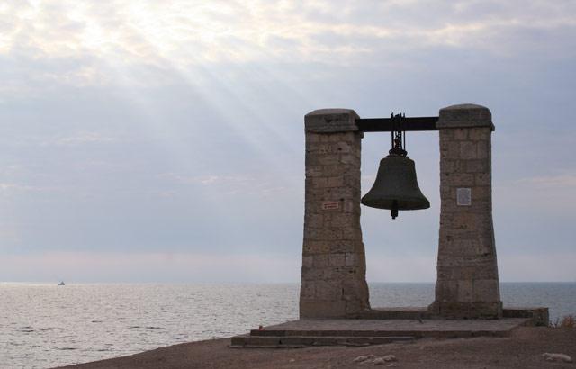 Херсонесский колокол | Херсонес Таврический