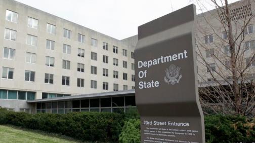Госдеп США пообещал работать с новым украинским правительством ради борьбы с «российской агрессией»
