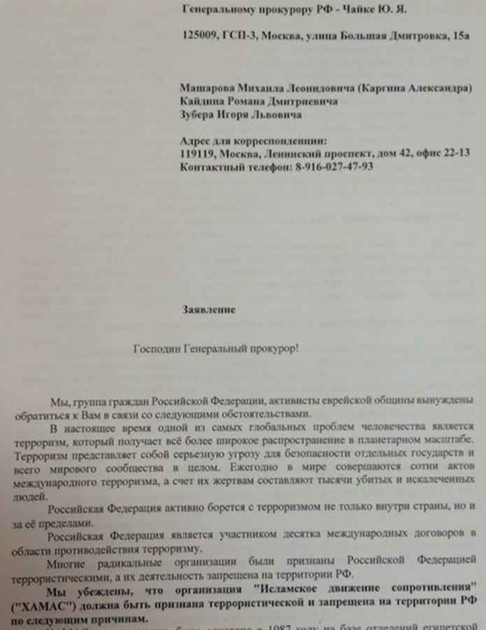 http://mtdata.ru/u24/photoB863/20716307351-0/original.jpg#20716307351