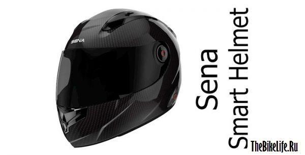 b2ap3_thumbnail_sena-smart-helmet-featured.jpg