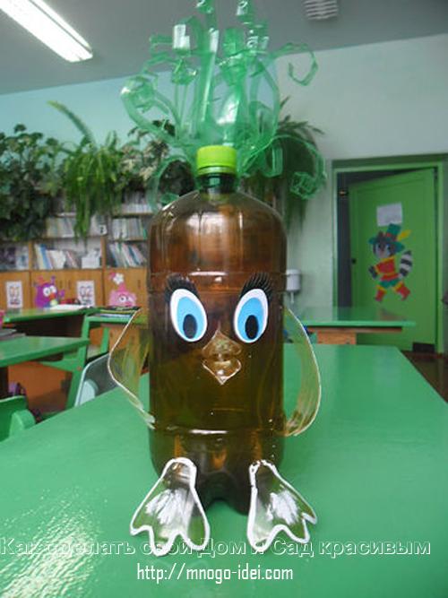 из пластиковых бутылок.