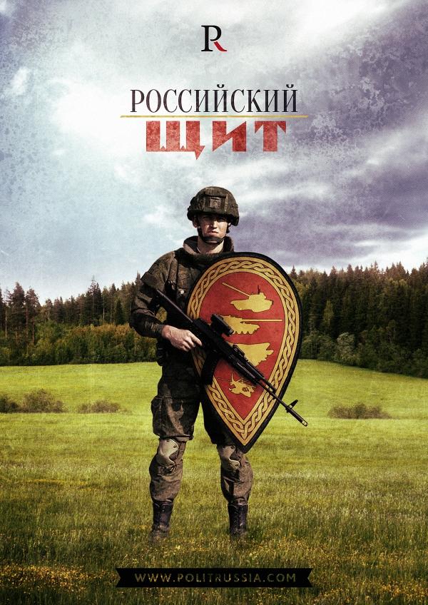 """Итоги форума """"Армия-2015"""": восторг россиян и поджатые губы Запада"""