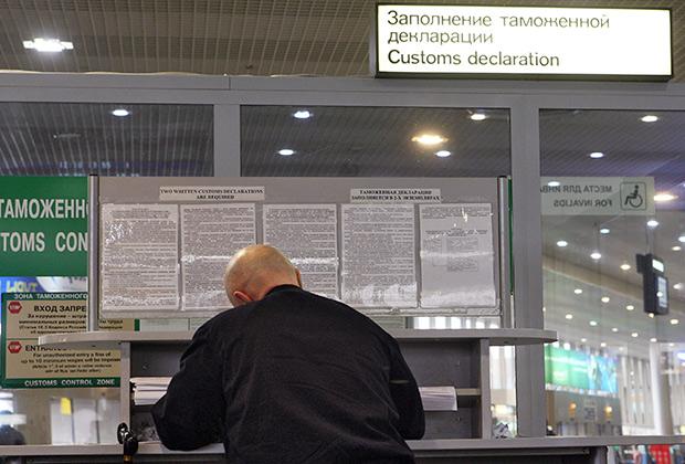 В россии появилась национальная перестраховочная компания
