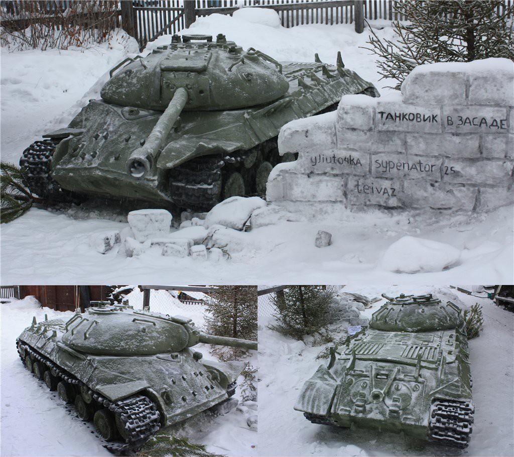 Мы мирные люди - наш танк за сараем