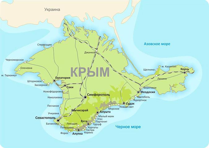 Львов просит киевские власти признать Крым и Донбасс территорией России