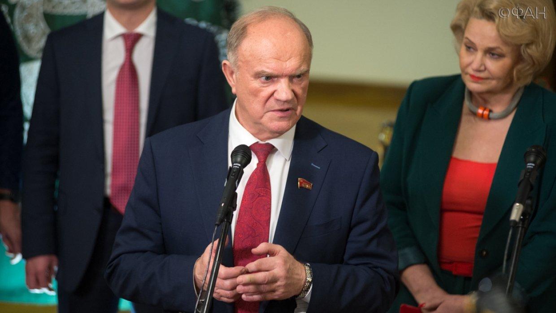 «Это призыв к народу»: Зюганов оценил предложения Путина по улучшению демографической ситуации в РФ