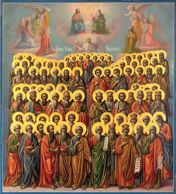 """Кого причисляет церковь к """"Лику Святых""""???"""