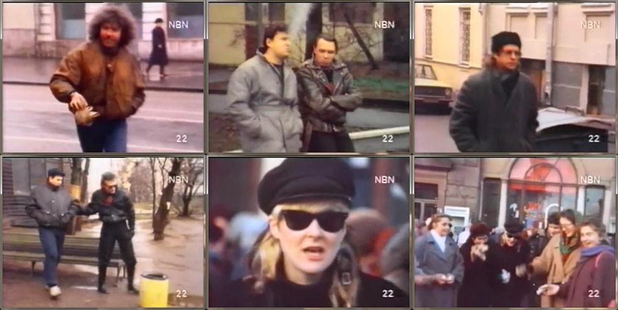 """Социальная реклама """"Не надо мусорить!"""" Джоанны Стингрей из начала 1990-х"""