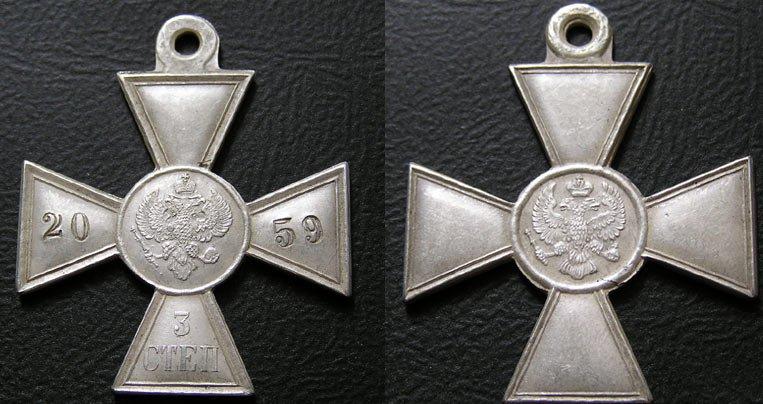 Ордена и медали Российской империи. Знак отличия Военного ордена (Георгиевский крест)