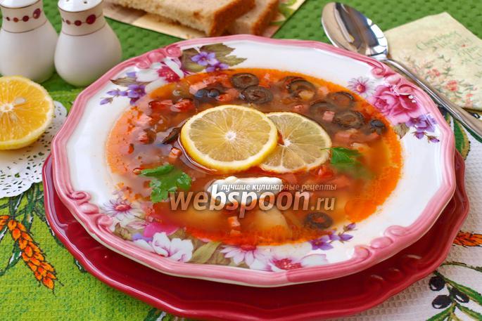 Солянка из картофеля пошаговый рецепт