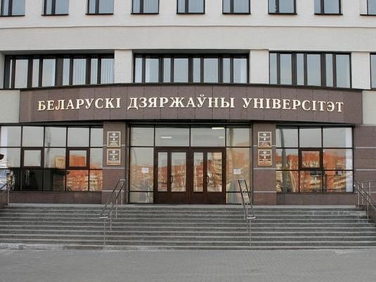 Ошский государственный социальный университет был образован в 1994 - году под названием