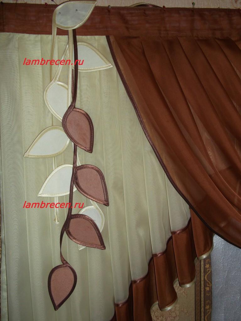 Шторы из остатков ткани фото