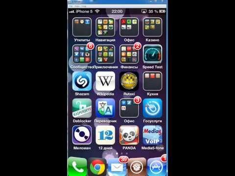 TelexFREE Звоним со своего мобильного телефона в 63 страны мира безлимитно