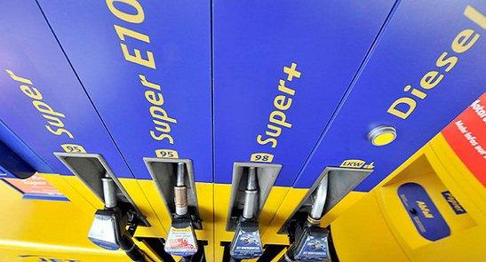 Как сэкономить деньги на топливо