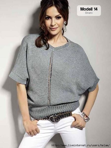 Модный пуловер из Lana Grossa!