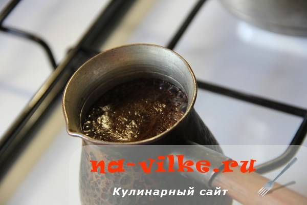 Как сварить вкусное кофе в турке с