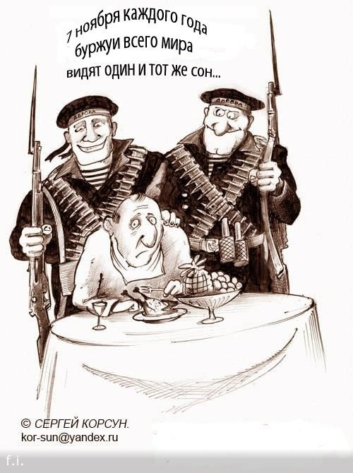 Как большевики взяли Зимний дворец