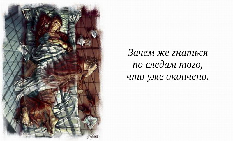 Рукописи не горят, но расходятся на цитаты