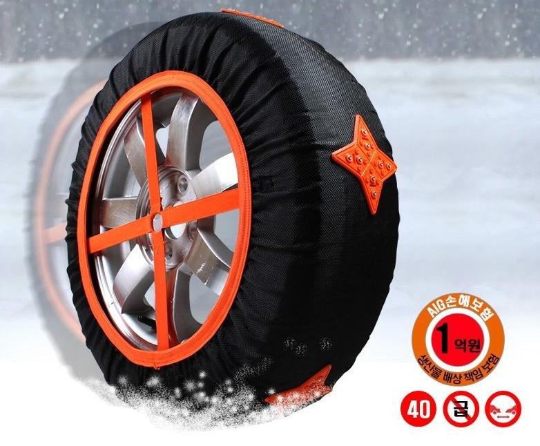 1. Чехлы для колес улучшающие сцепление с дорогой зима, советы
