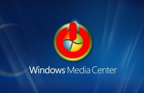 Как отключить Windows Media Center