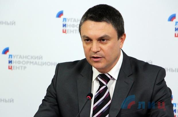 Заявлении министра госбезопасности ЛНР Леонида Пасечника