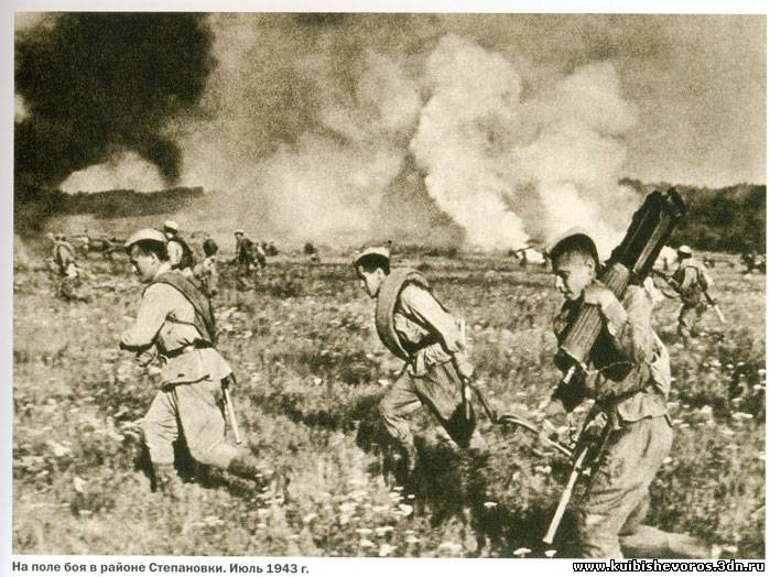 Миус-фронт. Август 1943. Незаслуженно замалчиваемая великая битва