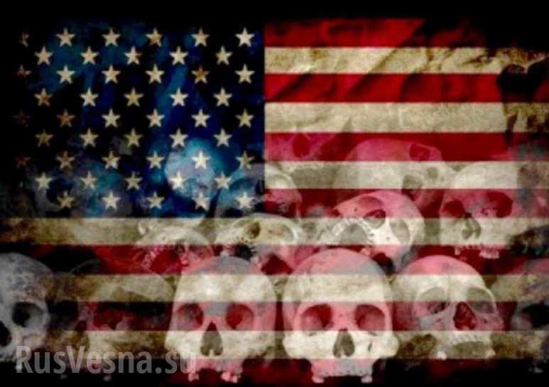 «Перемоги» США и жестокая реальность.  Александр Роджерс
