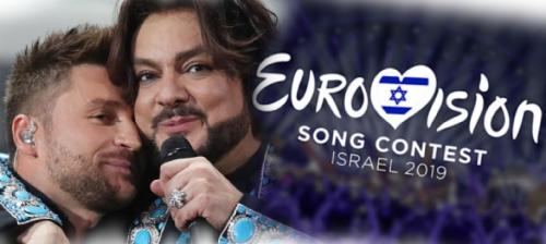 «Киркоров испортит Евровидение-2019»: Провальная песня «Scream» обрекает Лазарева и Россию на провал
