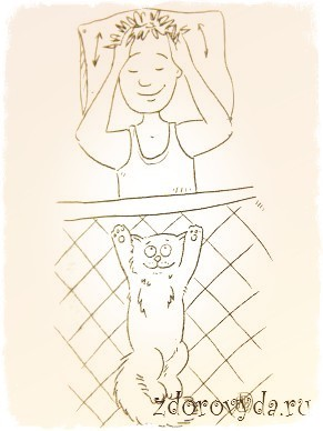 как поднять себе настроение дома3