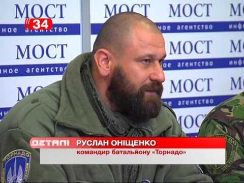 """Восемь украинских """"героев АТО"""" задержаны за изнасилования и пытки"""