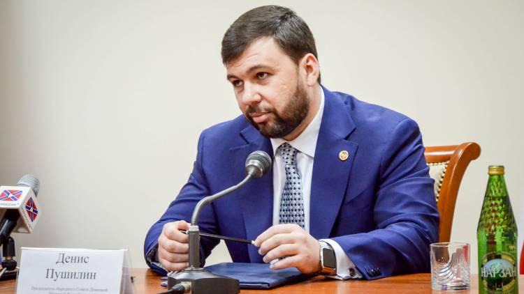 Пушилин озвучил новые обстоятельства гибели Захарченко