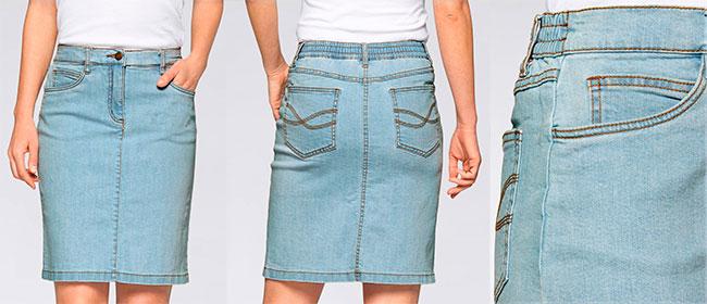 Юбки и брюки на поясе с частичной резинкой