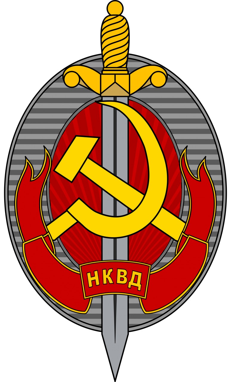 Сводки НКВД о количестве арестованых и осужденных