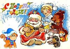 Сказка «Новогодние приключен…