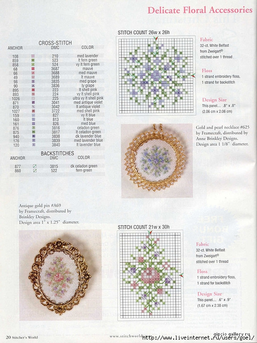 Схема вышивки крестом для броши 30