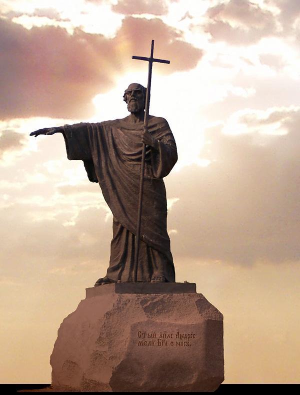 ПУТЬ «ИЗ ВАРЯГ В ГРЕКИ» И ЛЕГЕНДА ОБ АПОСТОЛЕ АНДРЕЕ