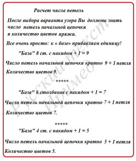pled-radost-3