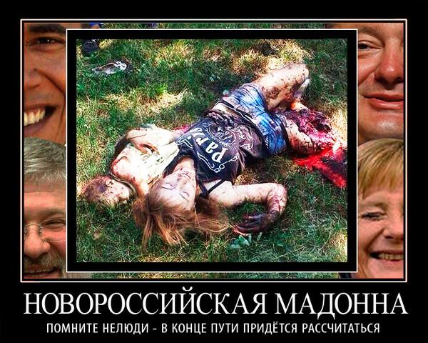 Три неудобных вопроса украинскому патриоту