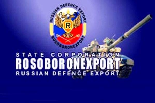 Рособоронэкспорт: Новейшие о…