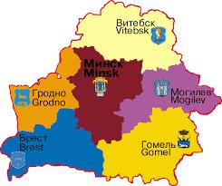 Белорусский раздел