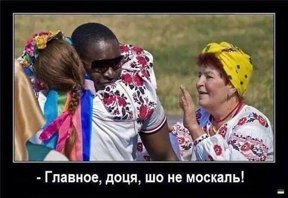 Американская баскетболистка Мосс получила украинское гражданство и будет выступать за сборную Украины - Цензор.НЕТ 4648