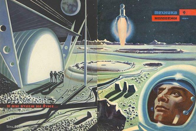Самые грандиозные космические прожекты Советского Союза, которые так и не были реализованы